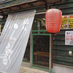 48457593 - 麺処 ら塾(ファサード)