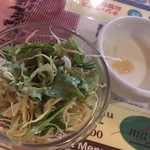maya - サラダとヨーグルトデザート