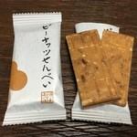 福壽堂秀信 - ピーナッツせんべい