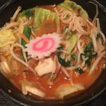48459685 - 辛野菜つけ麺(辛み3) ¥970 のつけ汁