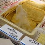 平野とうふ - いろいろなお豆腐屋さんのお品から平野屋さんのおあげと飛竜頭を発見^^