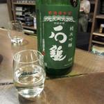 勝手口 ひまり屋 - 石鎚(純米吟醸)
