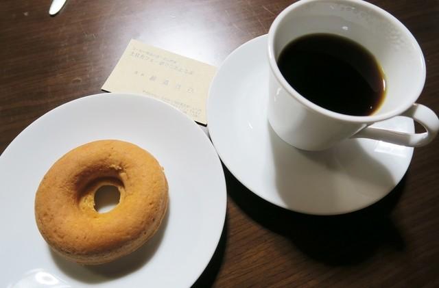 土日カフェ 楽市楽座 - コーヒー&きな粉焼きドーナッツ