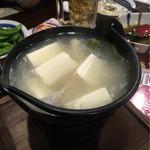 備長扇屋 - 舞の海湯豆腐