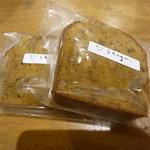 玄米カフェ 実身美  - 黒糖と胡桃のパウンドケーキ