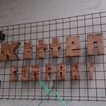 キトゥンカンパニー -