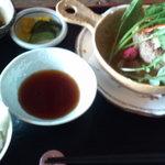 和乃食 ほてい - ホルモンハンバーグ定食