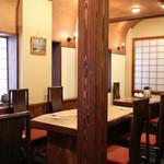 三彩 - テーブル席☆