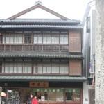 48476933 - 明治時代から続く建物