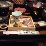 48483025 - お料理ごうか~!!!