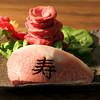 焼肉ホルモン 青一 - 料理写真: