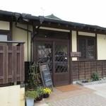 ほのか - 東区名子の多々良川近くにある古民家を利用したベーカリーカフェです。
