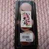 あだたらの里直売所 - 料理写真:期間限定 いちご大福420円