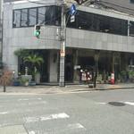 四ツ橋カフェ - 店舗外観(1階)