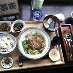 sakankissako - 鮑汁仙菇膳 \2160-  金平牛蒡のような小鉢は金平とは少し違うものでした。