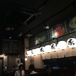 永山本店 -