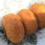 福住 フライケーキ - フライケーキ(3個)