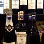 のんど - ドリンク写真:フランスワイン