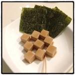 ビヤバタフライ - 2016年2月6日 京都のお庭みたい( ^ω^ ) ソイチーズ。
