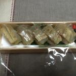 生簀割烹 雅 - 料理写真: