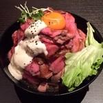 レッドロック - ローストビーフ丼(大)