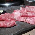 焼肉匠 満炎 - おろしポン酢:みかわ牛ゴールドロース焼きしゃぶ。