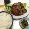 さわの - 料理写真:焼肉定食@950円