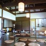 石畳茶屋 -
