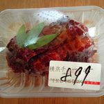 肉の宝屋 - 肉の宝屋の横浜チャーシュー