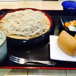 瑳山 - 稲荷セット