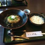48515710 - 玉ねぎつけ麺 華                       ¥880