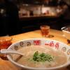 博多 一風堂 - 料理写真:やっぱり総本店限定のラーメンはウマい!!!