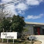 48516509 - カフェ コンティゴの外観