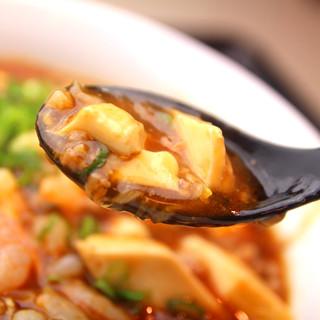 """創業当時からずっと人気の""""麻婆豆腐""""は、自慢の逸品です♪"""