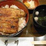 うなぎ 菊川 - うなぎ菊川 サービスランチ限定20食です。