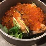 炭焼と釜飯 さかぐち - イクラどっさり鮭ハラコ釜めし