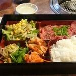 焼肉三恵 - 料理写真:ネギタン定食