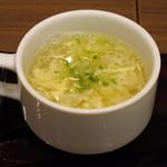 みつけ亭 - みつけ亭スペシャルセット(スープ)