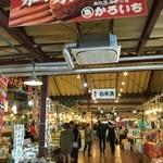 海陽亭 - 鳥取県賀露港のかろいち