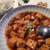 大鴻運天天酒楼 - 料理写真:麻婆豆腐