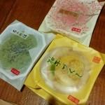 京煎堂 祇園本店 - 抹茶、柚子、桜♪