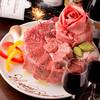 ニクアザブ - 料理写真:噂の肉ケーキ!ご予約承ります