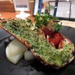 ギャルド - オマールエビの香草パン粉焼き