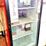 バーベキューガーデン - 水/コーラ/お茶/ウーロン茶