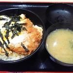 松乃家 - かつ丼 490円