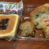中光商店 - 料理写真:カステラと揚げたて3種