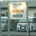 Patisserie  MARIE -