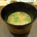 鮨ふじ田 - ☆アラのお出汁でお味噌汁☆