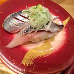 回転寿司 魚河岸 - いわし