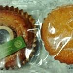 エミリーフローゲ - 焼きドーナッツ/Angeまどれーぬ